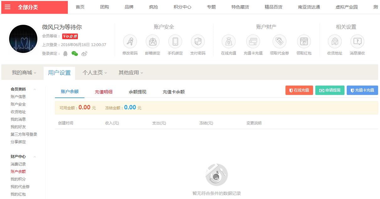http://www.zhttx.com/data/upload/shop/article/05194996211934320.jpg