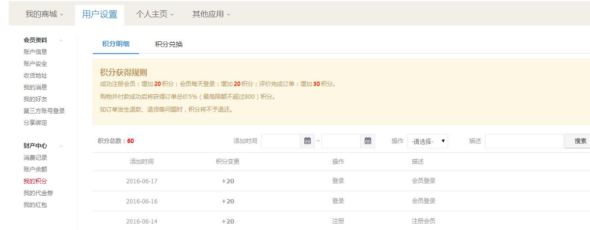 http://www.zhttx.com/data/upload/shop/article/05195018806642824.jpg