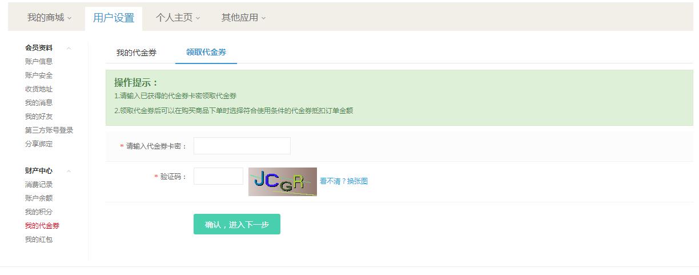 http://www.zhttx.com/data/upload/shop/article/05195019279866519.jpg