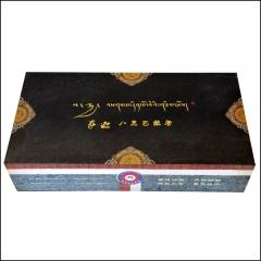 日喀则八思巴藏香礼盒装 手工研磨天然名贵藏草药