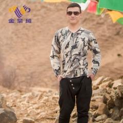[金紫绒]地方特色 金紫绒 男款上衣 浅色火焰山条纹羊绒衫 图色 M