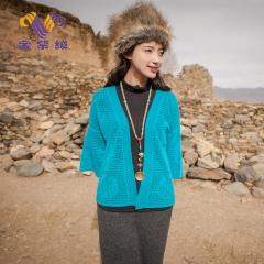 [金紫绒]地方特色金紫绒 女款上衣 开衫百搭外套羊绒衫 天蓝色 S