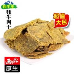 【牦牛王】西藏手撕牦牛肉干 好吃的香辣味手撕牛肉干休闲零食小吃特产180g 180g 五香味