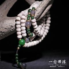 一念佛珠 原创星月菩提子佛珠手串正月108颗高密翡翠男女念珠手链