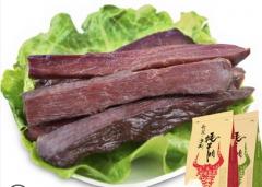 【奇圣】西藏特产 牦牛肉 手撕风干牛肉干 休闲零食 168g