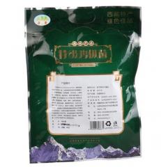 【西藏特产】奇圣 高原野生 鸡枞菌 膳食 药食同源130g