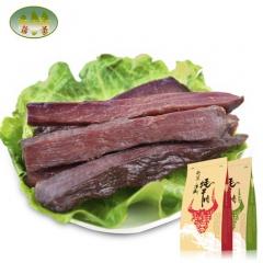 【奇圣】西藏特产 牦牛肉 手撕风干牛肉干 休闲零食 168g包邮