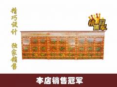 西藏红藏式传统手工沥金彩绘 藏式柜子三件套