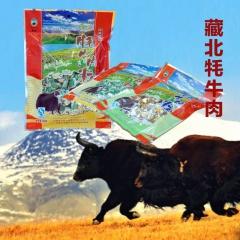 [藏北]牦牛肉五香耗牛肉干西藏特产酱烤牛肉粒独立小 120g 五香味