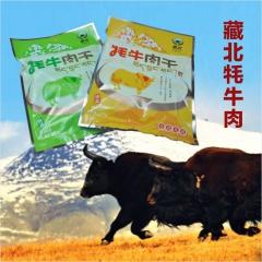 [藏北]牦牛肉干五香沙嗲味手撕耗牛肉干西藏特产沙爹牦牛肉干香辣 120g 五香味