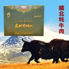 [藏北]精品牦牛肉组合装 见内包装 五香味