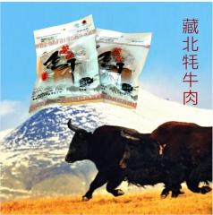 [藏北]风干牦牛肉开袋即食原味 112g 原味