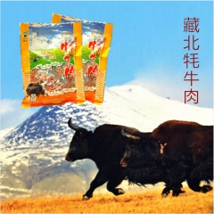 [藏北]牦牛肉精品套装西藏特产送礼必备五香香辣 540g 麻辣味