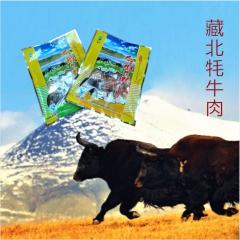 [藏北]龙须耗牛肉干西藏特产小包装126g麻辣 126g 香辣味