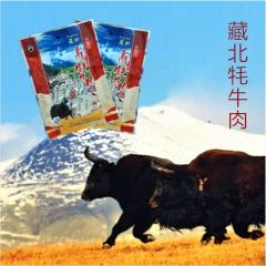 [藏北]西藏特产卤汁耗牛肉90g 90g 五香味