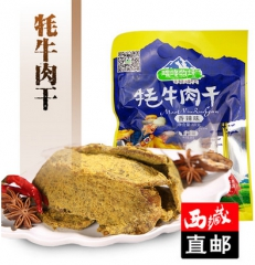 西藏手撕牦牛肉干 好吃的香辣味手撕牛肉干休闲零食小吃特产60g 60g 五香味