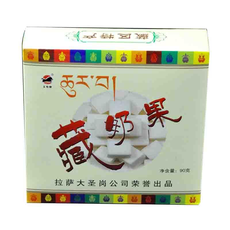 [大圣岗]西藏特产 圣岗藏奶果奶片奶酪 羊奶果牛奶果西藏礼品 曲干曲拉90g