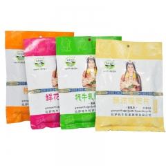 [牦牛牧家]西藏特产旅游美食零食小吃牦牛牧家鲜花牦牛乳核桃酥油糌粑片奶贝奶干60g 60g 鲜花糌粑
