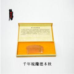 牛角梳子按摩梳天然羊角 护发防静电梳子节日礼物 梳子 浅黄色
