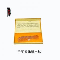 正品天然牛角梳子厚防静电脱发大号家用宽齿按摩卷发木梳
