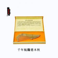 天然牛角梳子防静电按摩水牛角包邮 梳子 黑色黄混色