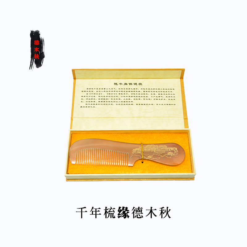 正品牛角梳子纯天然厚大号防静电木梳防脱发按摩生发白发