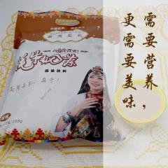 [真牛]西藏特产 牦牛奶茶藏茶速溶饮料 真牛酥油茶 288g 咸味