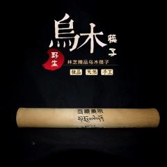 西藏林芝特产墨脱乌木筷子 纯手工墨脱石锅木质筷子 八双装 包邮