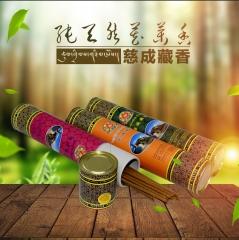 [慈城藏香]檀香沉香线香观音香拜佛香包邮西藏慈成纯天然财神藏香