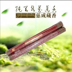 [慈城藏香]天然西藏纯吞达手工养身安神线香