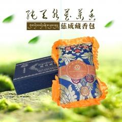 [慈城藏香]西藏佛教用品 慈成藏香包 藏药香囊香包 车饰香袋