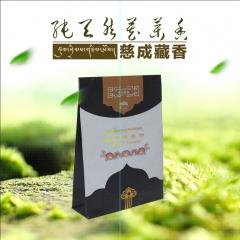 [慈城藏香]西藏纯天然藏香药香檀香佛香衣柜香 去味防虫 二十五味