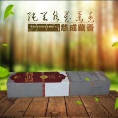 [慈城藏香]西藏纯天然藏香