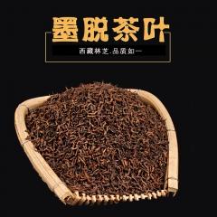 墨脱茶叶 西藏墨脱原生态纯净健康茶