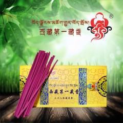 [宇拓藏香](三十八味藏药香)西藏桑宇拓藏香手工线香西藏特产