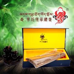 [宇拓]西藏纯天然手工藏香 桑·宇拓传承藏香100%植物手工藏香