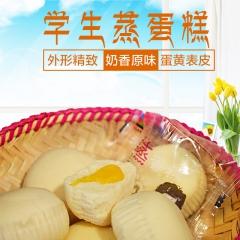 西藏特产无污染青稞配料学生蒸蛋糕 35g 35g 原味