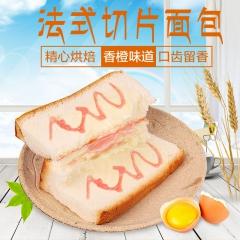 [新捷麦]西藏特产无污染青稞配料 法式切片面包 55g 55g 香橙味