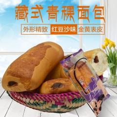 [净土]西藏特产无污染青稞配料 藏式白青稞面包 藏式青稞面包 90g 90g 红豆沙味