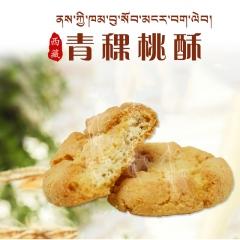 [净土]青稞桃酥西藏特产传统糕点桃酥饼干点心零食小吃