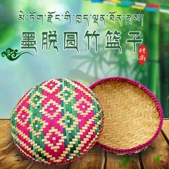 墨脱竹编收纳盒(邦琼圆形)纯天然材质竹篮子