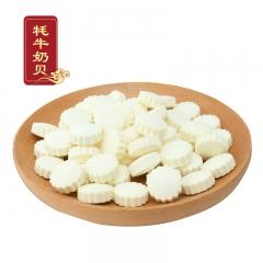 [牦牛牧家]西藏特产特产干吃牛奶贝牦牛牧家原味酸奶味 228g 酸奶味