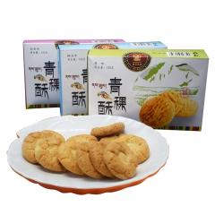 [喜卓]青稞酥西藏特产手工藏磨坊青稞酥 120克 香香脆脆  独立小包装 120克 原味