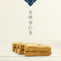 [正绿新农食品]青稞杏仁条零食小吃青稞杏仁酥饼干 手工松塔杏仁千层酥杏仁饼 200g 青稞