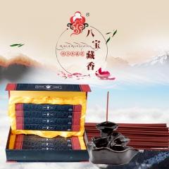 [更桑]西藏特产更桑宇拓纯天然八宝藏香八种香味 377g 106根