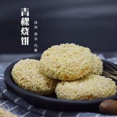 [真牛]高原圣乳青稞烧饼 青稞糕青稞酥 158g 青稞烧饼