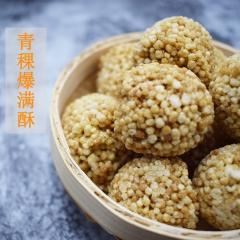 [真牛]西藏零食青稞满口脆168克西藏青稞小吃零食 168g 满口青稞脆