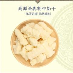 [真牛]高原圣乳 特产棒棒奶酪西藏奶酪条牛酸奶条奶干制品儿童酸奶棒草原情乳酪 148g 酸奶味