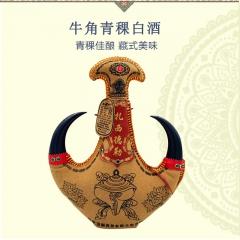 牛角莲花牛皮酒 顶顺角青稞白酒西藏特产清香型艺术皮囊酒