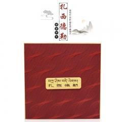 西藏特产四宝高档精品礼盒装盒内含石斛、鹿茸片、 藏红花、黑枸杞 藏红花、黑枸杞、石斛、鹿茸片 木盒